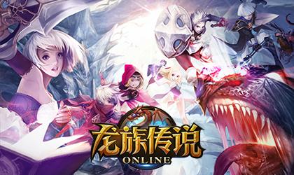 日系魔幻回合RPG巨著 《龙
