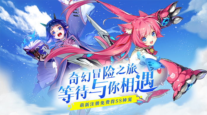 《风暴幻想2:梦幻国度》